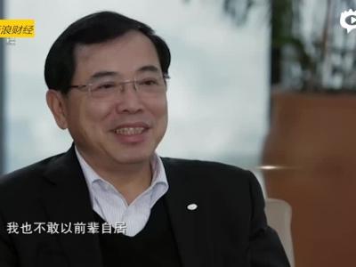 李东生:乐视烧钱太快了