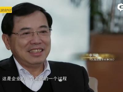 李东生:首谈接班人选