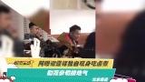 视频:谢霆锋北新桥吃卤煮和阿姨微笑热聊 没带王菲