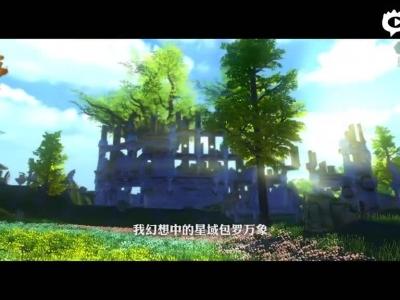 《天衍录》战船视频