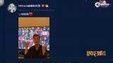 视频:国足赢得漂亮!李冰冰陈伟霆张艺兴等激动祝贺