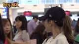 """视频:方媛独自离港未有戴上婚戒 """"甜话梅""""傍身疑似有孕"""