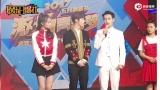视频:鹿晗张艺兴央视五四晚会同台 对视偷笑咬耳朵
