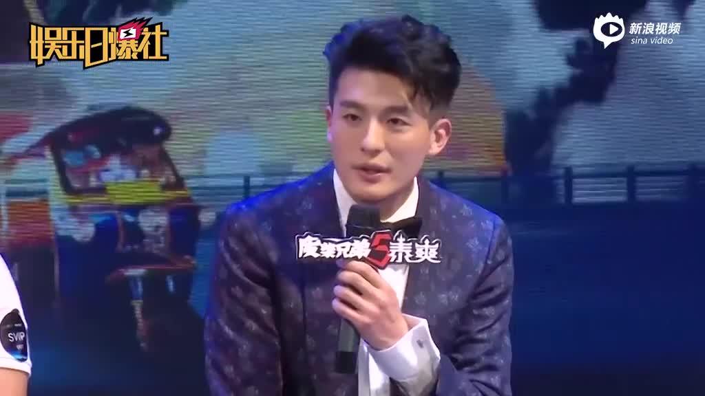 孙艺洲张海宇因床戏熟悉彼此