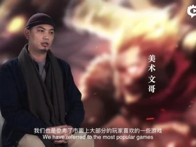 《齊天戰神》強勢首曝