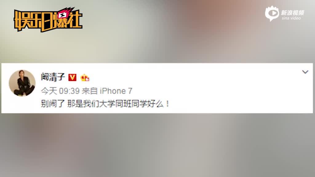 郑爽初恋男友曝光?