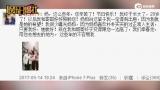 视频:赵本山妻子罕见亮相!一双儿女亲吻其脸颊超幸福