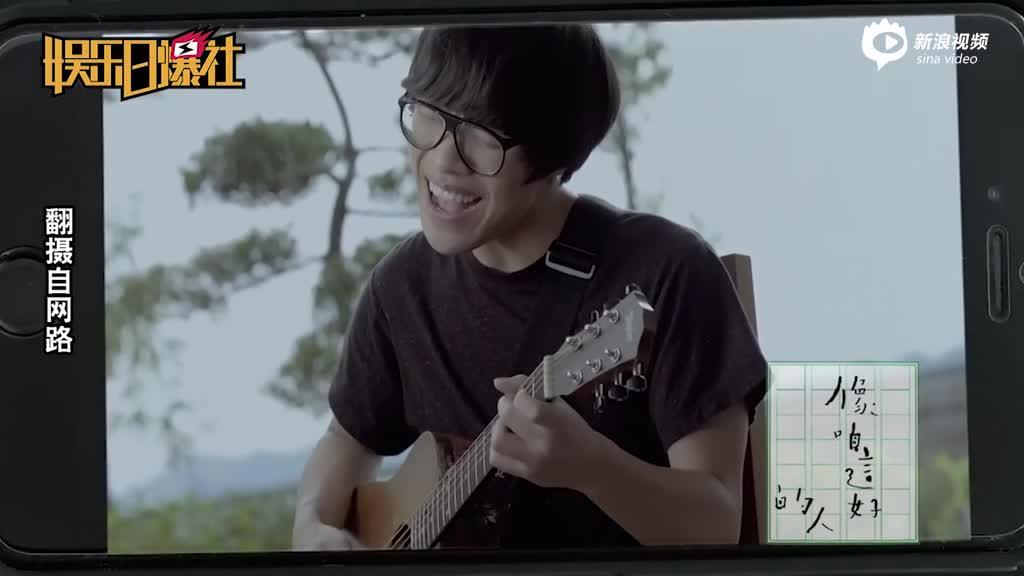 周杰伦林宥嘉抢金曲男歌手
