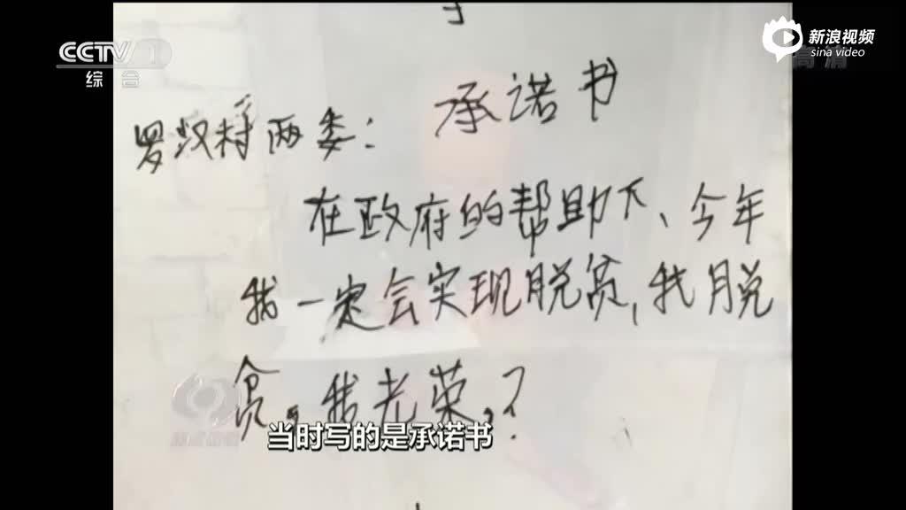 媒体记者驻村采访:沉下心 挖故事 看变化