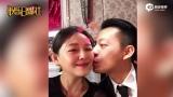视频:大s晒甜蜜亲吻照为老公庆生称我们已经白头到老了