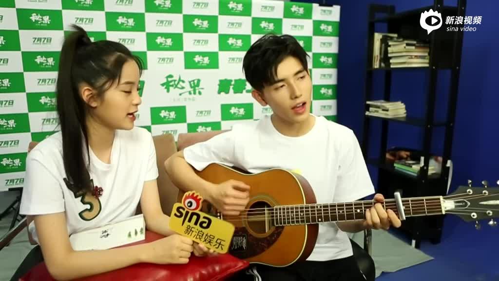 陈飞宇欧阳娜娜弹唱《后来》