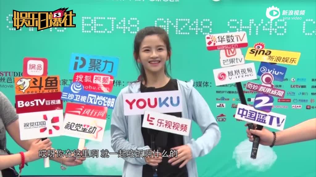 "SNH48第四届总选在即成员刻苦排练饿成""仙子"""