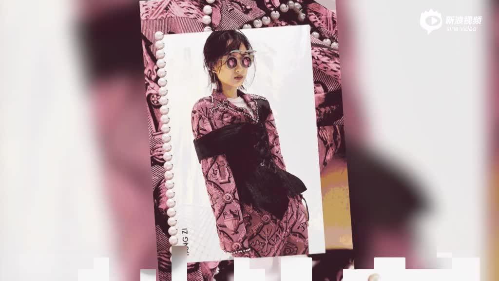 杨紫最新时尚大片展成熟范