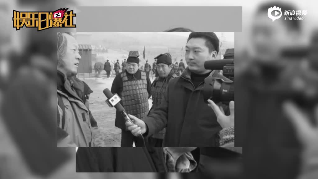 73岁长影老艺术家靳喜武去世作品曾获金鸡奖