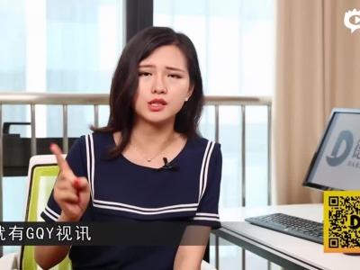 """20170810节目  喜欢时喊""""宝贝"""",现在为什..."""