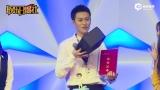视频:秦俊杰获杨紫准点送祝福 五岁萌照曝光清秀可爱