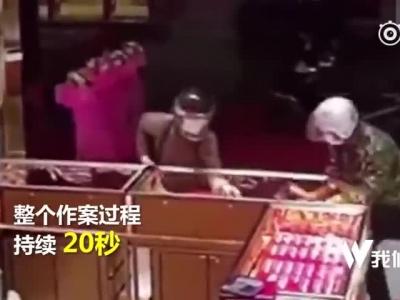 两男子蒙面抢金店 实拍20秒迅速作案