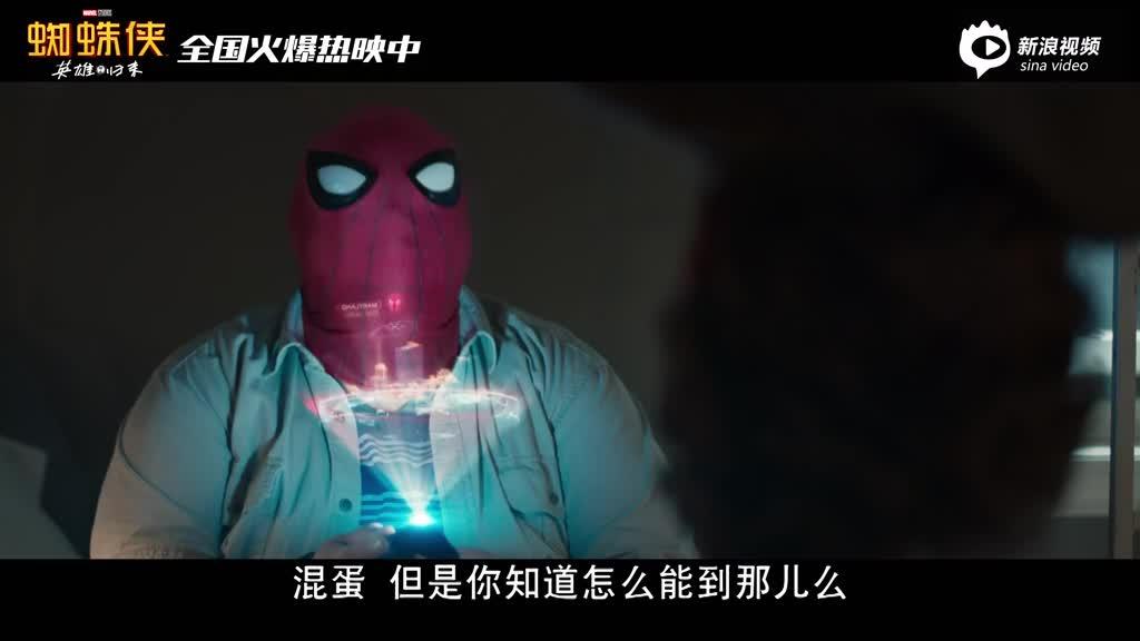 《蜘蛛侠》曝神探高中生片段