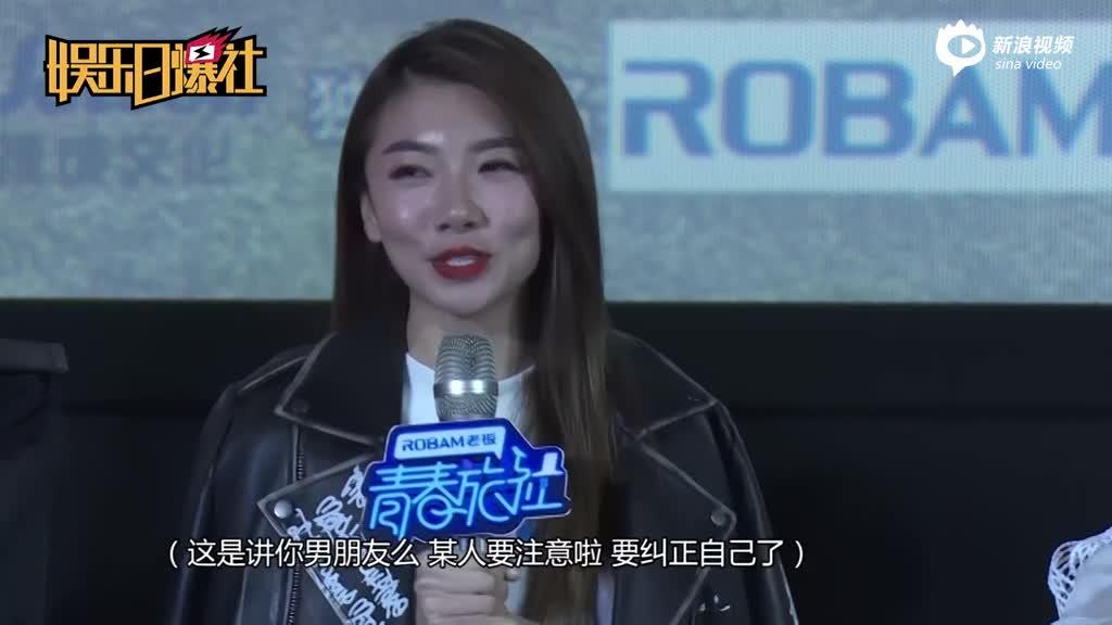 李小璐上综艺Get管钱新技能