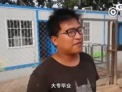 郑州两毕业生不找工作,照... 来自映像河南 - 微博