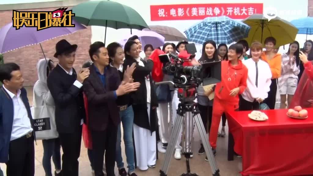陈勋奇复出执导《美丽战争》
