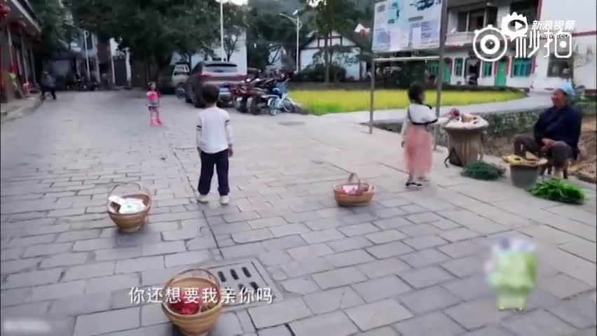 视频:嗯哼见小泡芙征求对方要亲亲遭拒绝后落寞而归