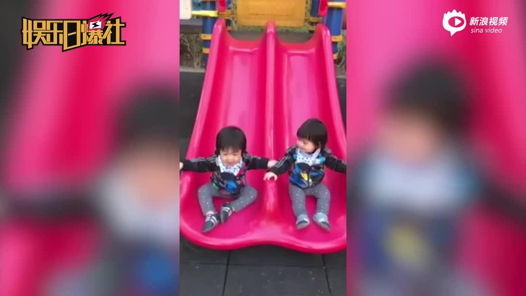视频:林志颖晒双胞胎儿子玩滑梯开心见证每一步成长