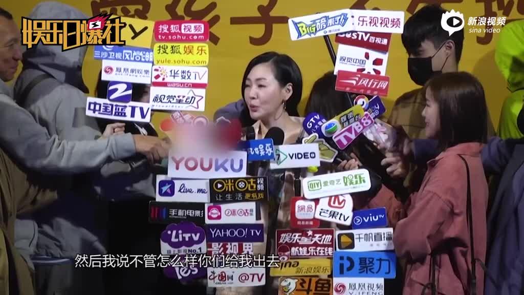 """视频:小S看好""""言林恋""""听吴佩慈收40亿大礼笑喷"""
