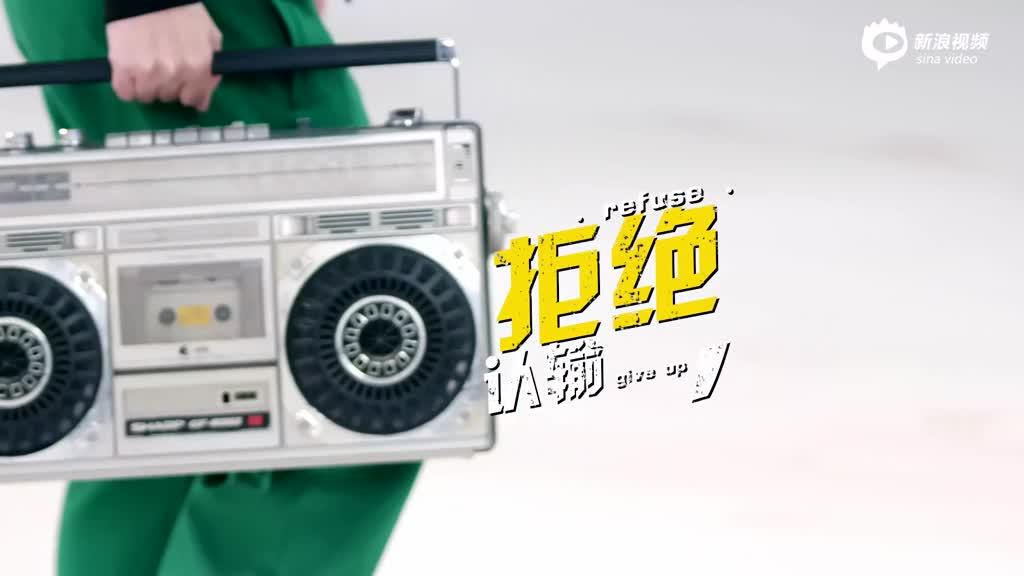 视频:2017映客先生星光夜有颜赛道VCR