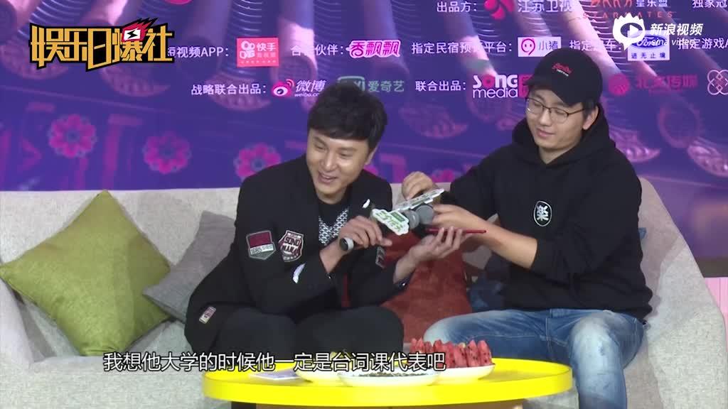 视频:陈赫吐槽林更新普通话差应采儿突发疾病住院手术