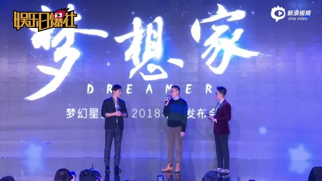 """视频:罗晋被意外惊喜感动新戏与周冬雨组""""制作人CP"""""""