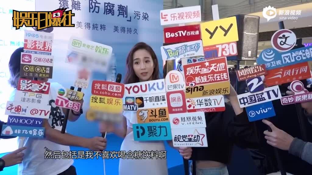 视频:张钧甯最想与梁朝伟拍戏好喜欢啊