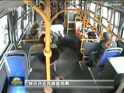 身边的感动:南宁——老人心梗倒地  乘客紧急抢救