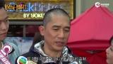视频:梁朝伟为滑雪剃头 情人节跟刘嘉玲留港度过