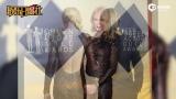 视频:第24届美国演员工会奖 妮可基德曼亮相红毯