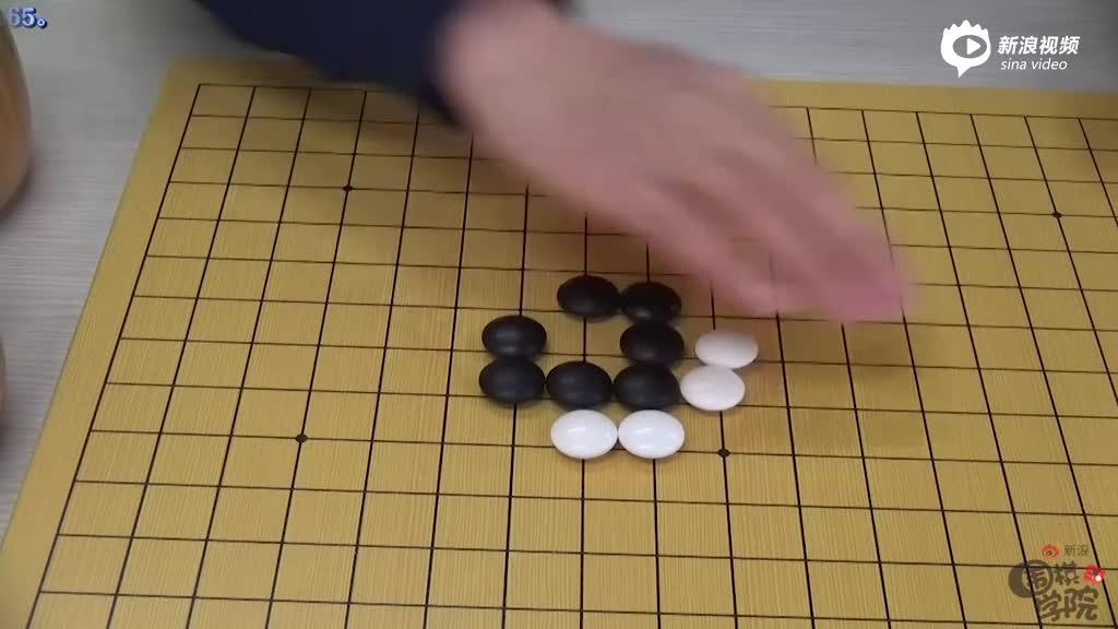 视频-浪波话棋第22期 围棋入门秘籍之活棋和死棋