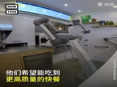 视频|吃货福音!法国两理工男发明披萨机器人 做一块披萨只需30秒