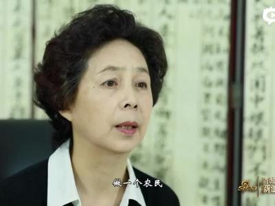 """范小青:从农民""""变身""""作家"""