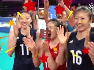 视频-女排亚运会冠军 马云发福利:为女排姑娘清空购物车