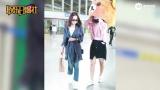 视频:杨蓉现身机场 一路灿笑懒理恶评心情好