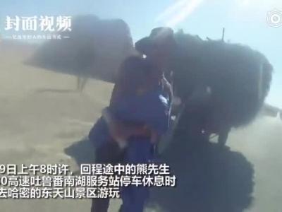 视频|老夫妻自驾游被导航带进沙漠 搜寻两天成功救出