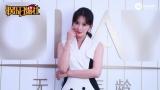 视频:林志玲无袖西装裙秀美腿香肩 梳马尾辫少女感爆棚
