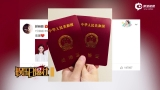 视频:赵丽颖冯绍峰宣布结婚喜讯 卡点双方生日甜蜜爆表