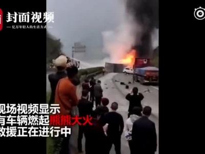 视频|四川致7死车祸视频曝光:路面飞沙走石尘土飞扬