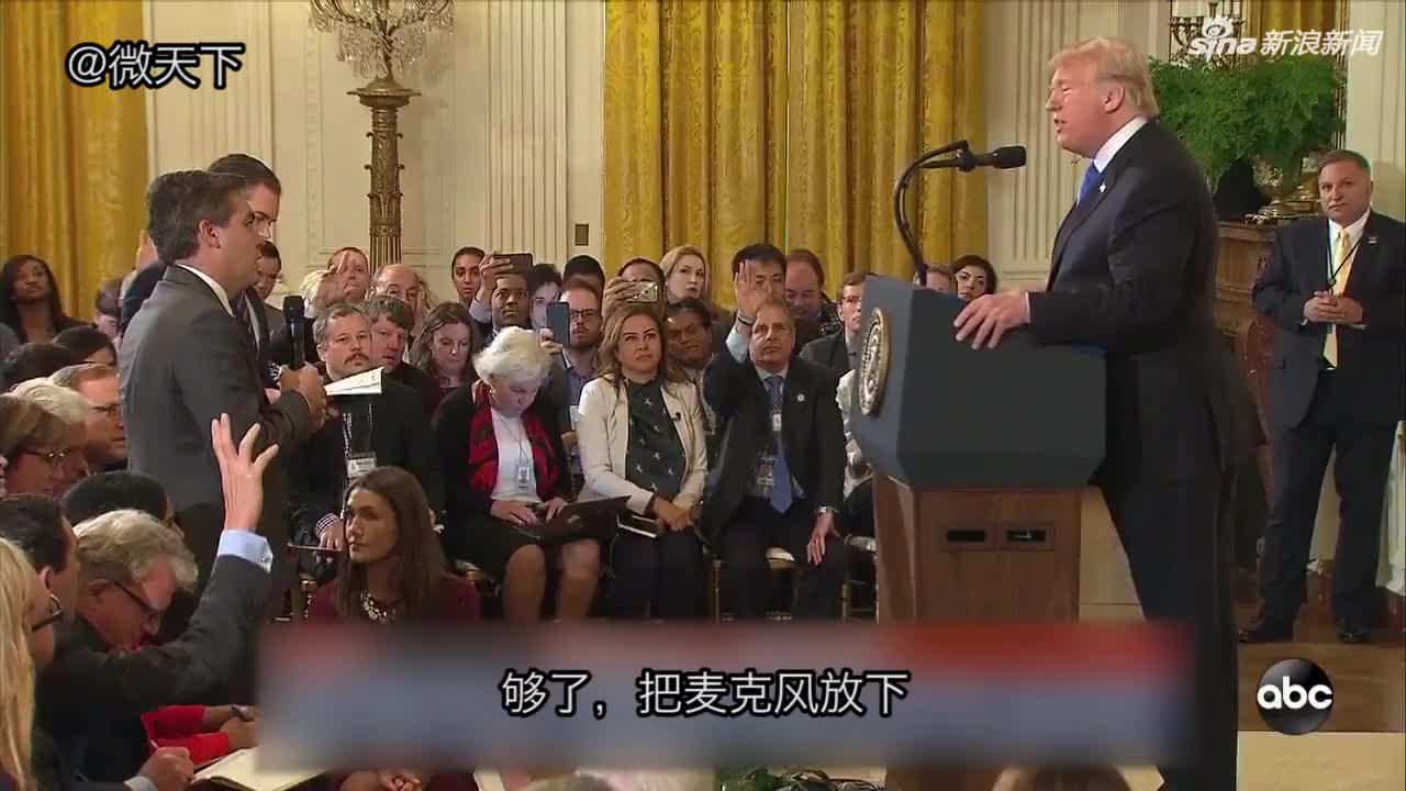 视频|特朗普炮轰CNN记者:够了!放下话筒!
