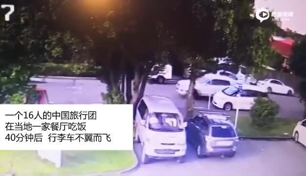 视频 中国游客团抵达新西兰第一天 整辆行李车离奇