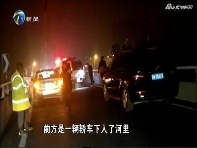 轎車墜河 交警、消防接報緊急救援
