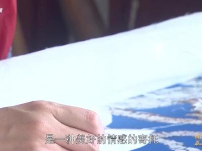 新浪江苏感恩改革开放40年独家专访姚建萍