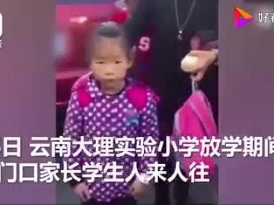 网传云南大理司机强行挤出通道吓坏小学生