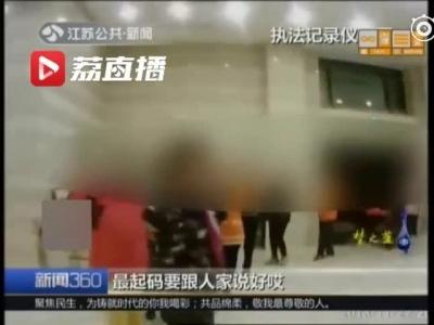视频:大妈为躲雾霾 竟跑进酒店大堂跳广场舞